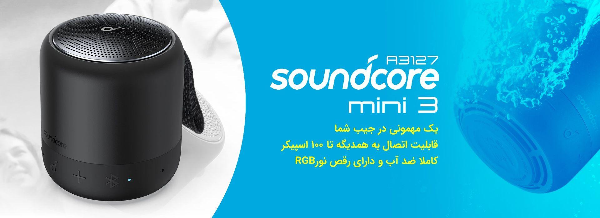 A3127 soundcore mini 3