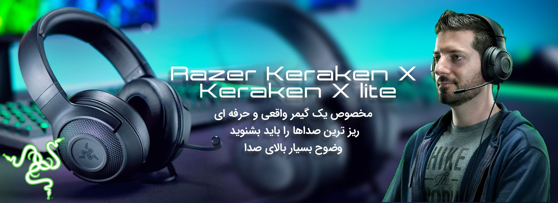 Razer Keraken X , Keraken X lite